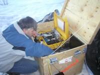 Príprava prístrojov Kanada